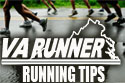 How to Beat Hospital Hill by VA Runner