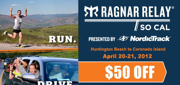Active race registration coupons